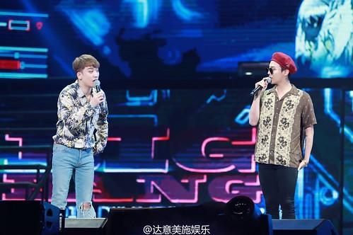 BIGBANG Guangzhou FM Day 2 2016-07-08 more (2)