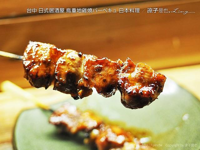 台中 日式居酒屋 鳥重地雞燒バーベキュ 日本料理 43