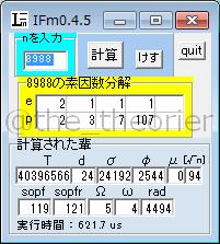 150414_09