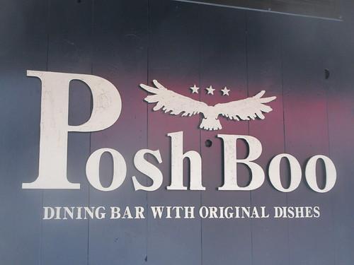Posh Boo(江古田)