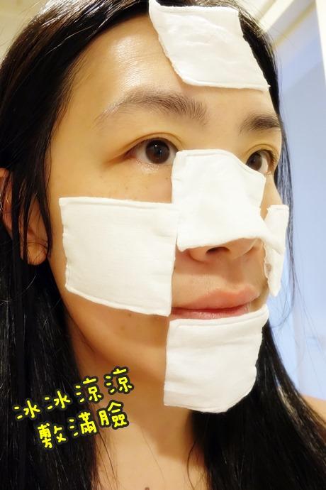 【怡利曼頓】冰晶保濕噴霧 (5).JPG