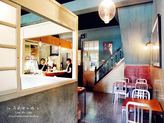宜蘭餐廳咖啡館下午茶推薦合盛太平 (34)