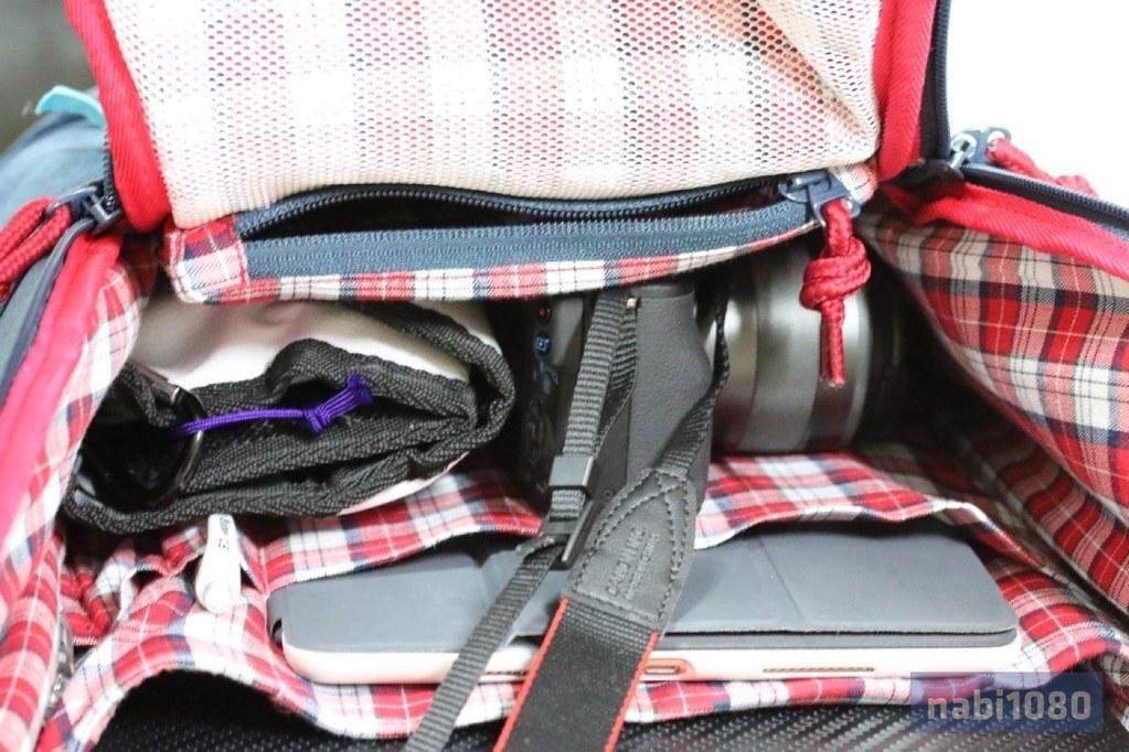 booq Daypack15