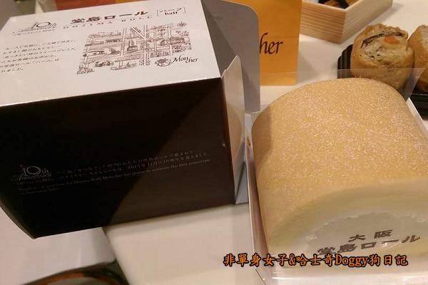 日本大阪美食堂島捲PABLO半熟起司蛋糕14