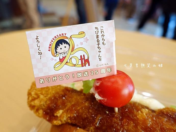 17 台場富士電視台櫻桃小丸子咖啡