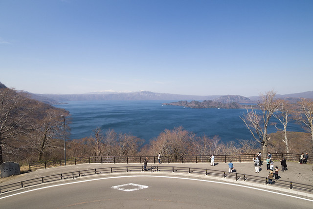 Lake Towada 1