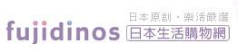 發信用-LOGO