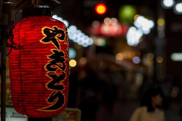 Photo:Akamon 28 Fair, Osu 3-chome, Nagoya By kinpi3