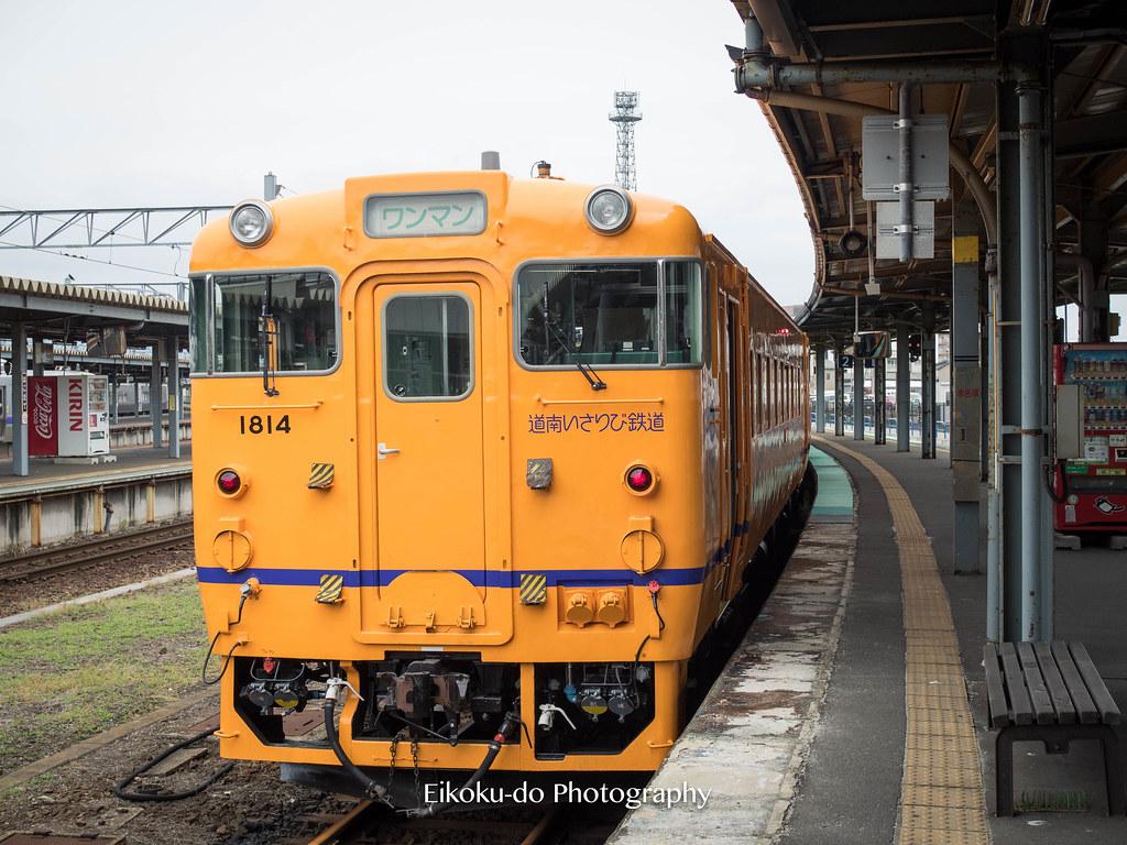 T-7215384
