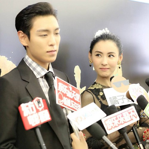 TOP Shanghai Press Con OUT OF CONTROL 2016-06-14 (63)