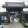 Photo:徳性寺 By cyberwonk