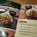 Tokyo Tonteki 20141225_203244