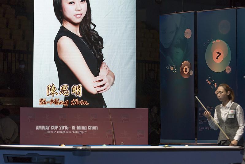 Si-Ming Chen 陳思明