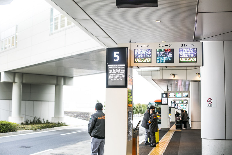 Tokyo visual diary