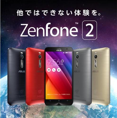 zenfon2