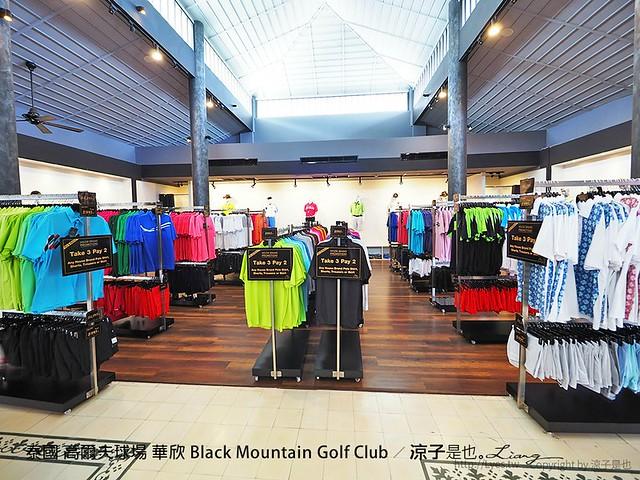 泰國 高爾夫球場 華欣 Black Mountain Golf Club 10