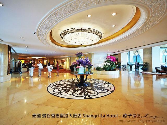 泰國 曼谷香格里拉大飯店 Shangri-La Hotel 19