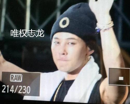 BIGBANG_YGFamCon_Shanghai_20140830(1227)