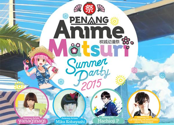 2015 Penang Anime Matsuri