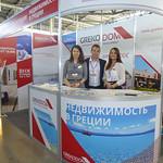 Выставка зарубежной недвижимости Real Estate Expo г. Екатеринбург