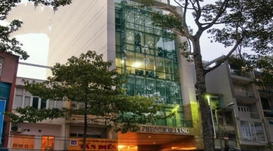 Dự án bất động sản Tiến Phước Building