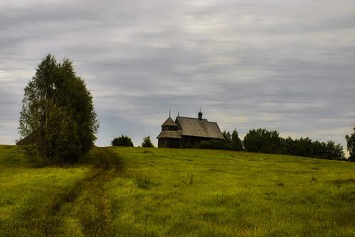 voyage canon village paysage campagne pays couleur biélorussie bélarus