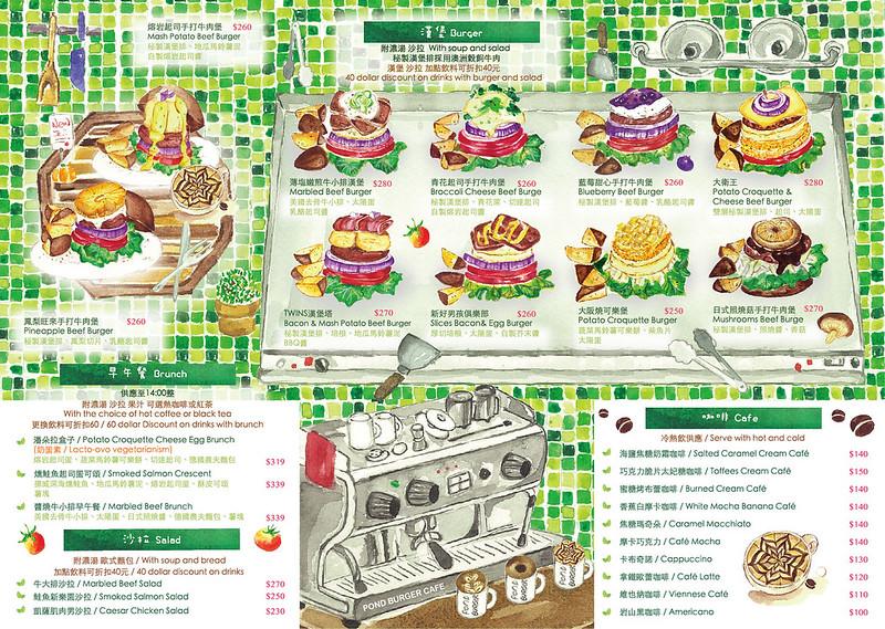POND BUNGER菜單【台北美食。信義區餐廳】有咖啡味的漢堡專賣店「Pond Burger Cafe」,台北101/世貿站2號出口漢堡店