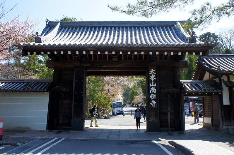 中門/南禅寺(Nanzen-ji Temple / Kyoto City) 2015/04/02