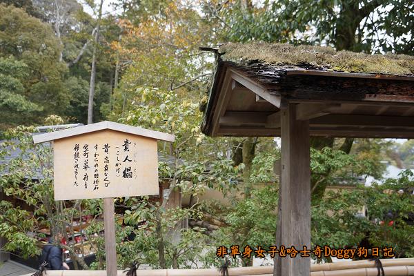 日本京都金閣寺21