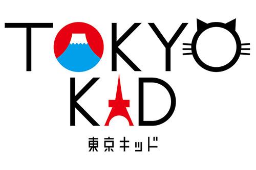 4月18日(土) TVKほか「東京キッド」に出演します!