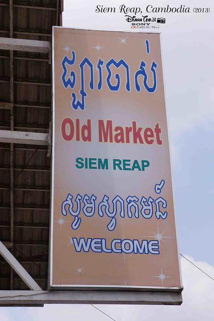 Siem Reap Old Market 01