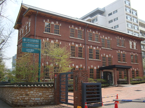 Ewha Girls High School's Simpson Hall