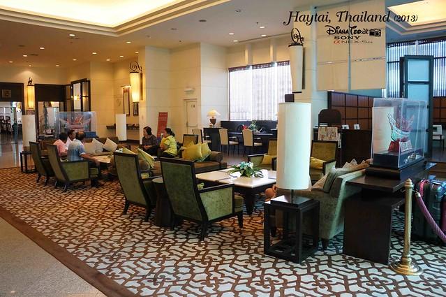 Thailand, Hatyai 01 - Centara Hotel Hat Yai