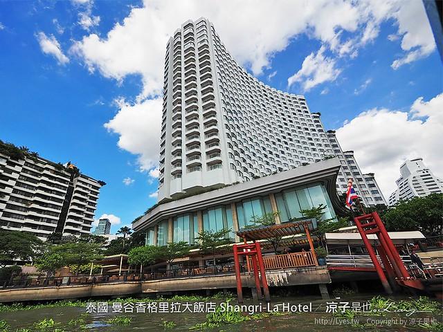 泰國 曼谷香格里拉大飯店 Shangri-La Hotel 41