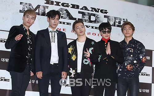 BIGBANG Premiere Seoul 2016-06-28 Press (93)