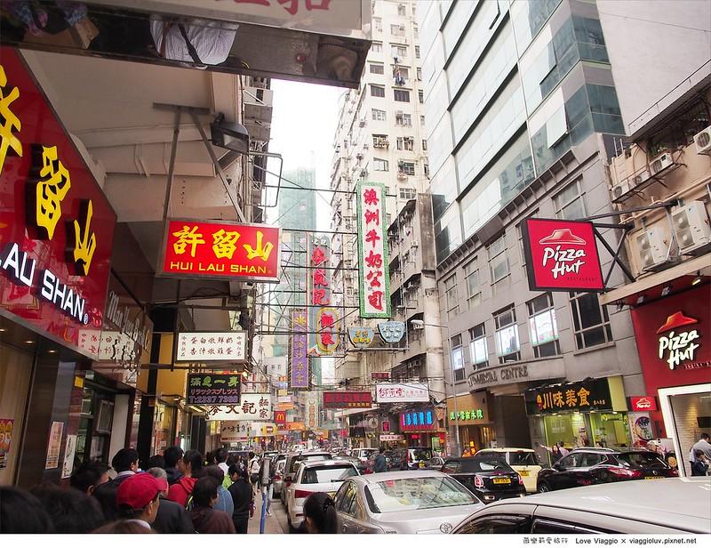 【香港 Hong Kong】佐敦必嚐燉奶 澳洲牛奶公司與義順牛奶公司 麻辣魚蛋 @薇樂莉 Love Viaggio | 旅行.生活.攝影