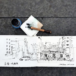 Sketched a temple in Keelung during Keelung Urbansketchers first sketchcrawl activity yesterday. Sketched with a twig and sumi ink. Sketch book is a diy stitched 185g arches watercolor papers, handy for sketch walk!  昨天基隆首航的速寫作品之一,基隆城隍廟。這廟幾乎都被周邊建築物包圍住,很特別