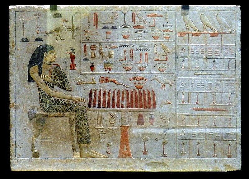 Nefertiabet's stela from her tomb in Giza