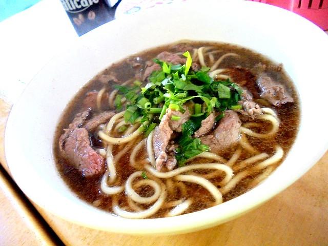 Ah Sian beef noodles
