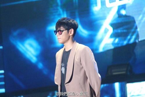 BIGBANG Chongqing FM Day 3 2016-07-02 (182)