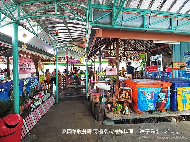 泰國華欣餐廳 河邊泰式海鮮料理 24