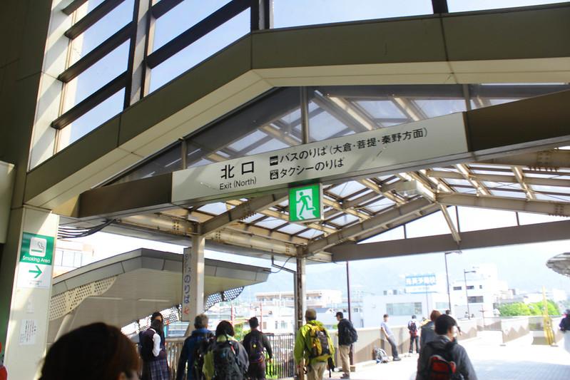 2014-05-24_00003_鍋割山.jpg