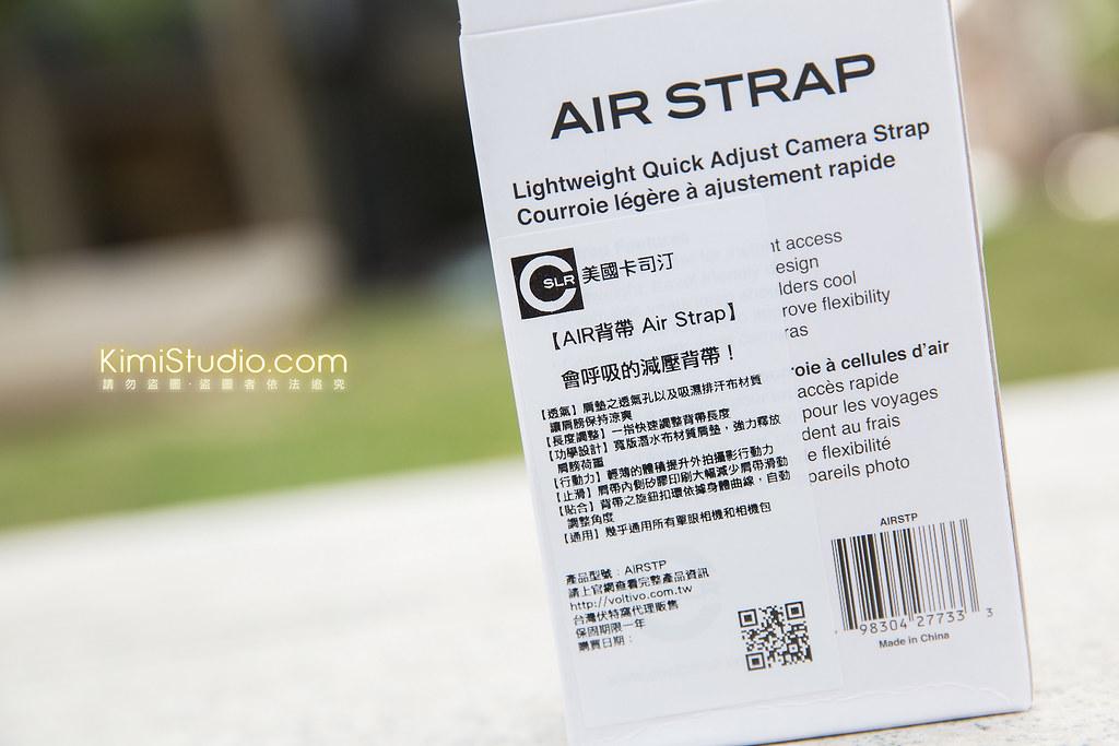 2015.04.23 Air Strap 卡司汀減壓背帶-003