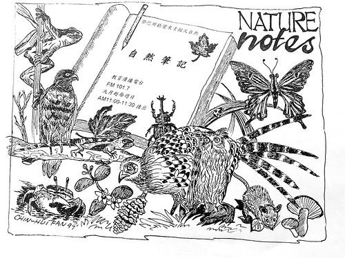 范欽慧手繪設計最早「自然筆記」宣傳海報。