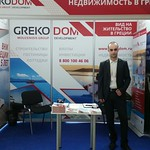 Foreign Property Show (Москва-Сити)