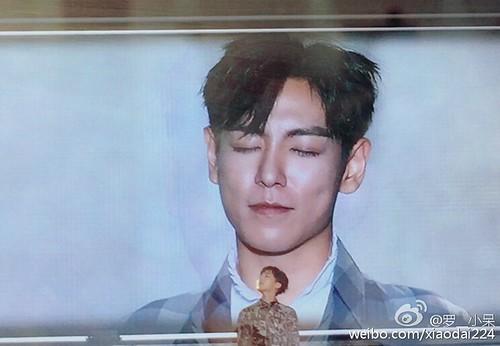 BIGBANG Chongqing FM Day 3 2016-07-02 (5)
