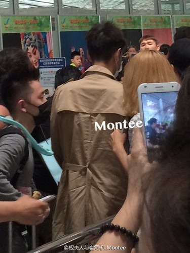 Big Bang - Beijing Airport - 07jun2015 - 权夫人与崔司机_Montee - 03