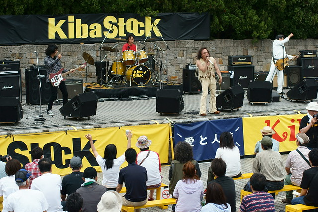 The Shepherd's Bush Irregulars live at KibaStock, Tokyo, 04 May 2015. 100