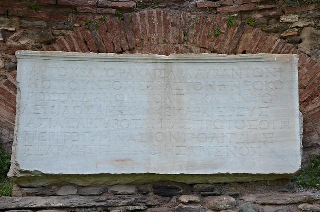 Inscription with dedication of statue of Lucius Verus by Claudius Antonius Lepidus,  166 AD?, Bath-Gymnasium complex, Sardis, Turkey