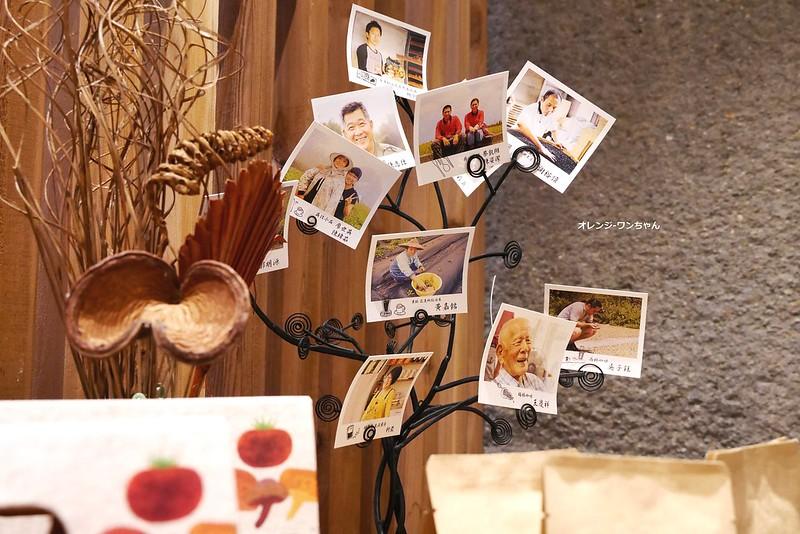 17079098487 220924987c c - 【熱血採訪】青木和洋食彩│南屯區:縮短食材產地與餐桌的美味距離~午茶甜點繽紛莓果森林與蔬食主義熱鍋鬆餅好食推薦!